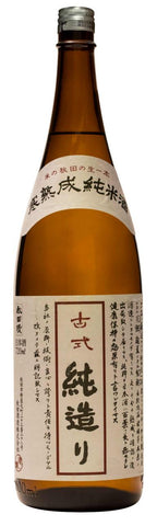 Koshiki Junzukuri [Northern Skies] 1800ml
