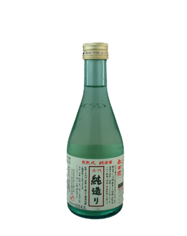 Koshiki Junzukuri [Northern Skies] 300ml