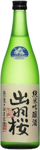 Dewasansan [Green Ridge] 720ml