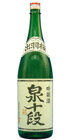 Izumi Judan [Tenth Degree] 1800ml