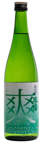 Sawayaka Junmai [Summer Breeze] 720ml