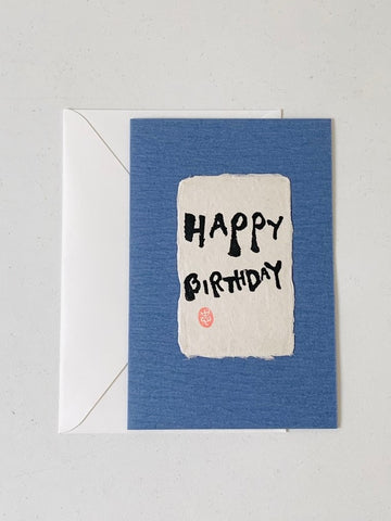 "Greeting Card - ""Happy Birthday"""