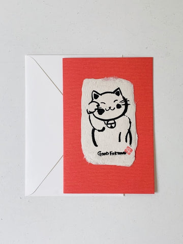 "Greeting Card - ""Good Fortune"""