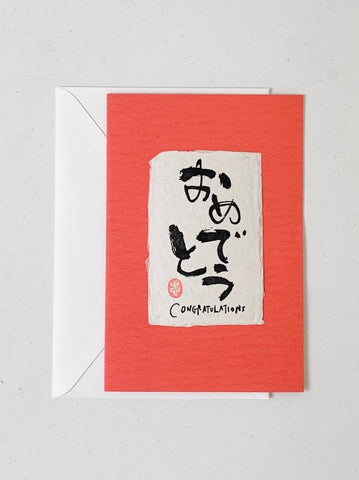 "Greeting Card - ""Congratulations"""