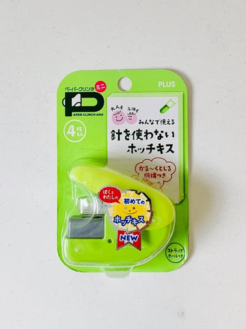 Paper Clinch mini (Staple-Free Stapler) - Green