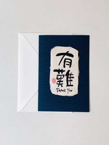 "Greeting Card - ""Thank you"" (Kanji)"