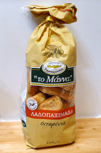 Greek Rusks 350g