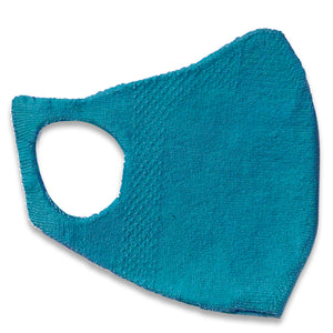 Kids One Piece Mask - Bright Blue