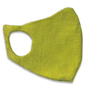 Adults One Piece Mask - Lime