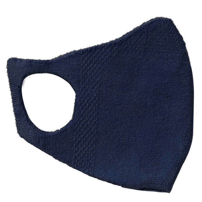 Adults One Piece Mask - Navy