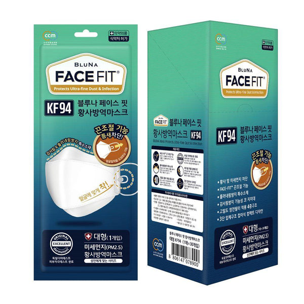 Bluna Face Fit Individually packaged KF94 mask - KOREA