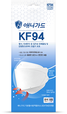 KF94 Consumer 3D Mask aseptic 1/pkg- ANYGUARD - Import