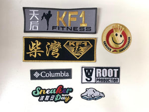 Custom Made Heat Transfer Embroidery Badge
