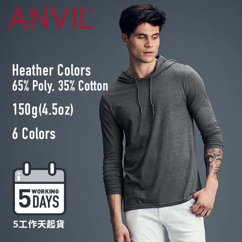 【5工作天起貨】ANVIL 987 150g Adult Lightweight Long Sleeve Hooded T-Shirt (US Size)