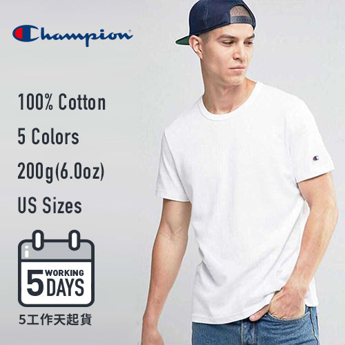 【5工作天起貨】Champion 200g Adult Cotton T-Shirt (US Size)