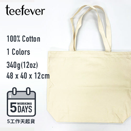 【5工作天起貨】12oz Cotton Canvas Tote Bag