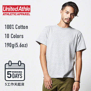 【5工作天起貨】United Athle 5001-01 190g Adult Cotton T-shirt