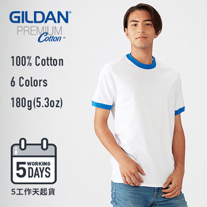 【5工作天起貨】GILDAN 180g Adult Ring Spun Ringer T-Shirt