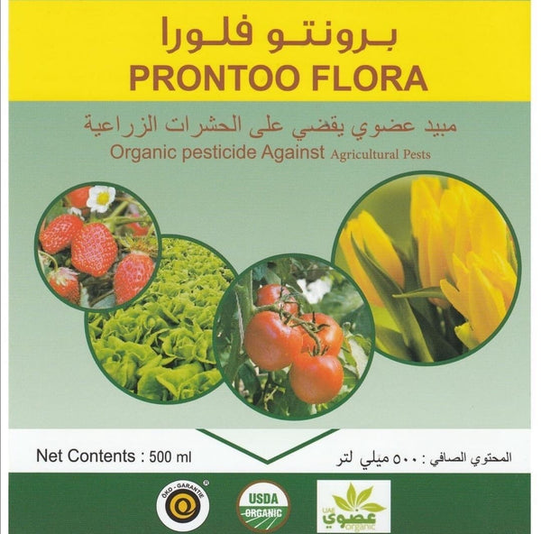 Organic Systematic Pesticides for Vegetables and Fruits Pests