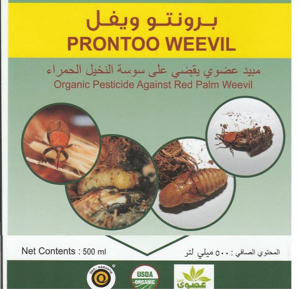 Organic Systematic Pesticide for Date Palm Pests