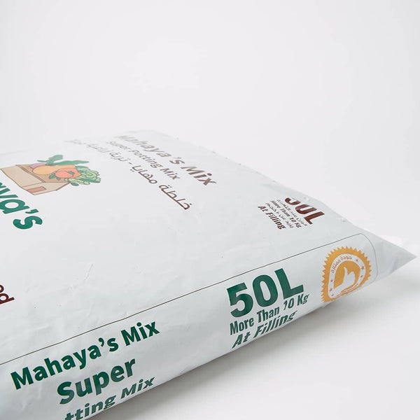 Mahaya's super potting mix 50L