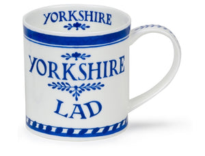 Mug by Dunoon (Yorkshire Lad )