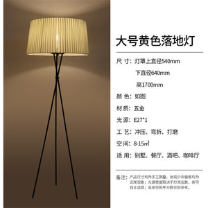 modern Creative floor light Iron tripod fabric lampshade simple standing lamp living room bedroom Table Lamp home deco luminaria