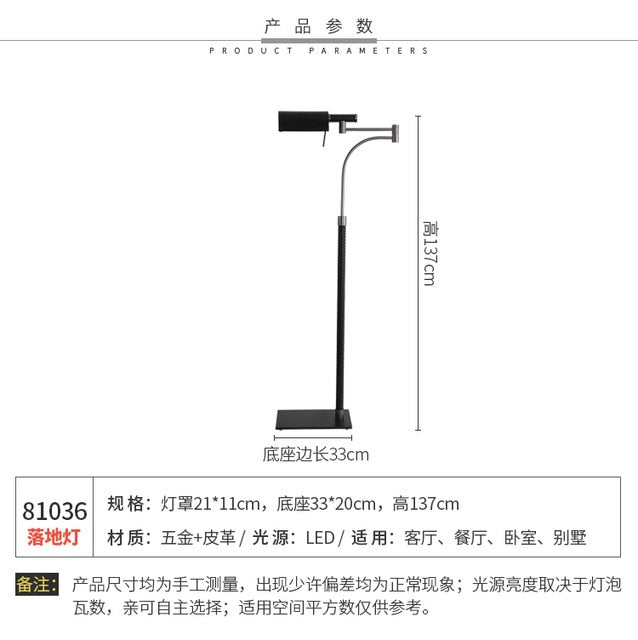 Retro Iron art fashion leather floor lamp for study hotel living room bedside decor floor light corridor stair led standing lamp