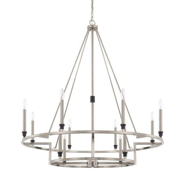 Tux Black Tie 12 Light Chandelier