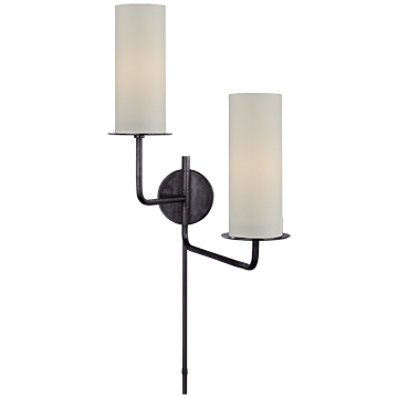 Kate Spade Hanging Shade Double Swing Arm Sconce in Gun Metal