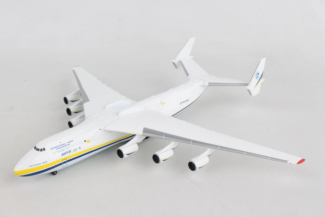 Herpa Antonov AN225 Blue/Yellow 1:400 Scale HE562287 - Skywing World