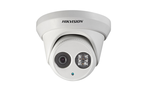 CÁMARA IP HIKVISION DS-2CD2322WD-I 2.8MM/4MM - Soundata S.A.