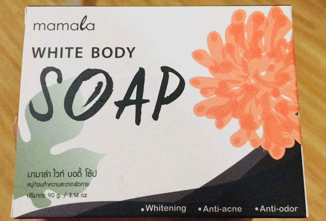 Mamala Beauty Soap