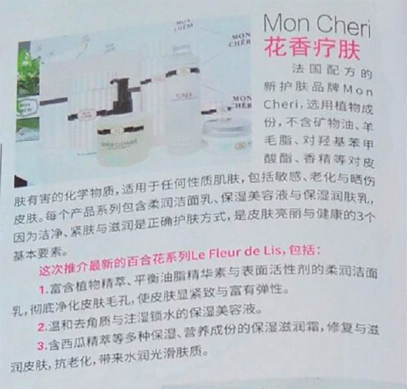 Mon Cheri: Floral Skin Treatment (Feminine) - January 2015