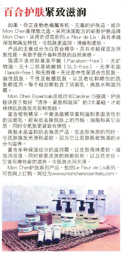 Mon Cheri, firming and tendering (China Press) - 12 March 2015