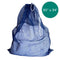 30X40 Inch Dark Blue Net Laundry Bag