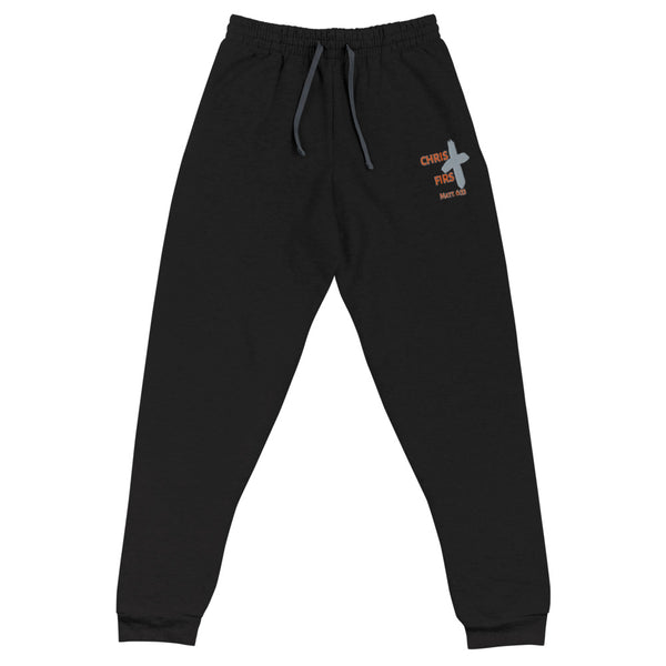 Christ First Joggers