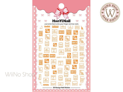Gold Text Tag Adhesive Nail Art Sticker - 1 pc (HY-033)