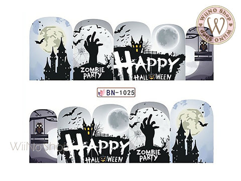 Halloween Water Slide Nail Art Decals - 1pc (BN-1025)