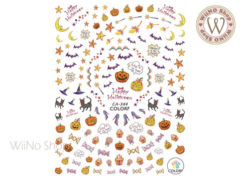 Halloween Adhesive Nail Art Sticker - 1 pc (CA-344)