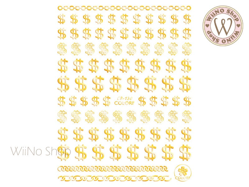 Gold Dollar Sign Adhesive Nail Art Sticker - 1 pc (CB-130G)