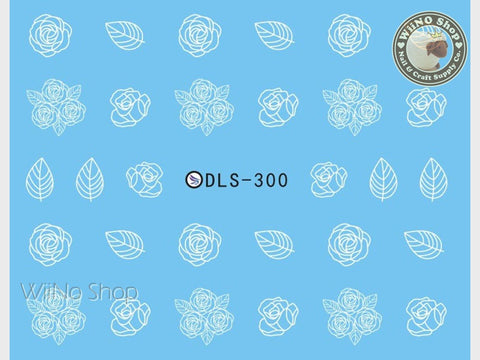 White Rose Water Slide Nail Art Decals - 1 pc (DLS-300)
