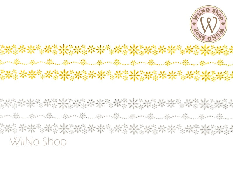 Daisy Pattern Adhesive Nail Art Sticker - 1 pc (BLE230J)