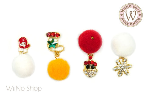 Christmas Pom Pom Nail Art Dangle Charm - 2 pcs