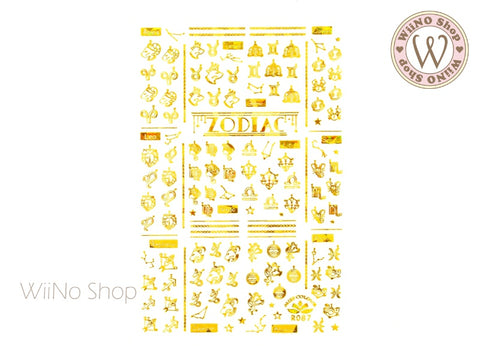 Zodiac Gold Holographic Adhesive Nail Art Sticker - 1 pc (R087GH)