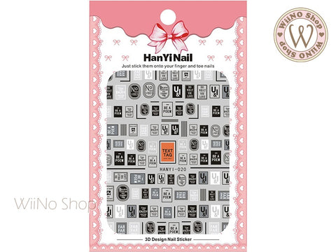 Text Tag Adhesive Nail Art Sticker - 1 pc (HY-020)