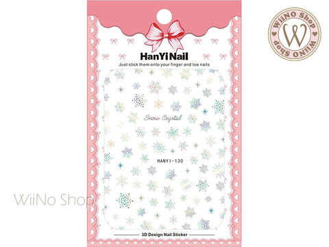 Gradient Snowflake Adhesive Nail Art Sticker - 1 pc (HY-130)