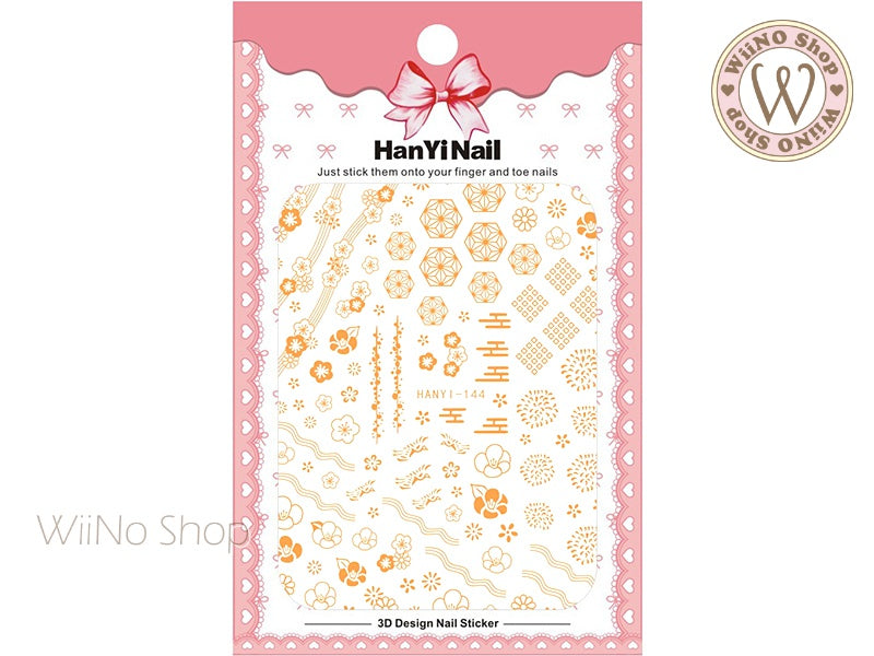 Gold Japanese Cherry Blossom Pattern Adhesive Nail Art Sticker - 1 pc (HY-144)