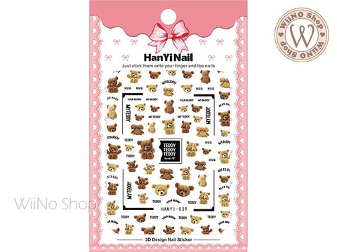 Teddy Bear Adhesive Nail Art Sticker - 1 pc (HY-039)