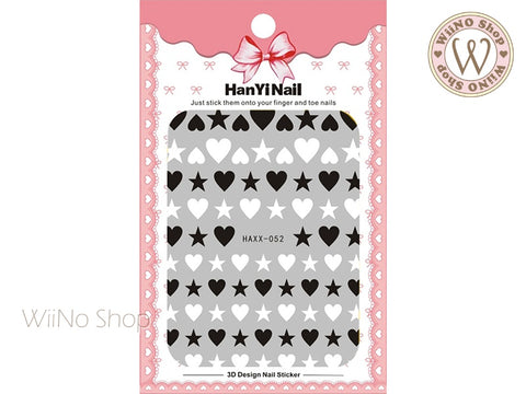 Black White Heart Star Adhesive Nail Art Sticker - 1 pc (HAXX-052)